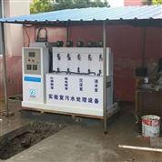 實驗室污水處理消毒規范
