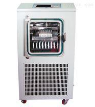 Biosafer-10E(電加熱)方艙凍干機