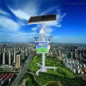 奧斯恩微型空氣監測站在線聯網環保局平台
