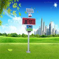 厂家质量好价格低CCEP认证微型空气监测站