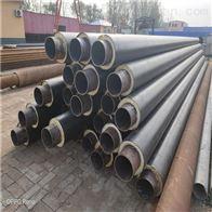 管径426*8聚氨酯埋地式防腐蒸汽保温管