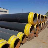 管径219*6聚氨酯预制直埋式走水保温管道