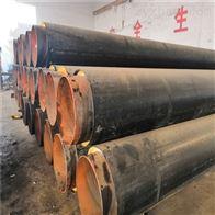 管径426*8聚乙烯热力直埋式无缝保温管道