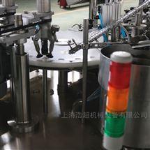 稳定型高速全自动西林瓶灌装机