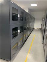 電子干燥柜