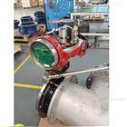 VT1AEW11A暖通锅炉排水Y型三通定制对夹衬胶蝶阀