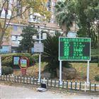 OSEN-Z海邊公園噪聲環境實時監測設備