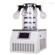 LGJ-10NS冷凍干燥機