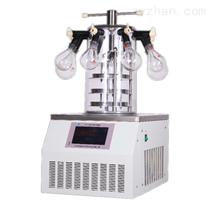 LGJ-10N多歧管压盖型冷冻干燥机