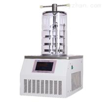 压盖型LGJ-10N冷冻干燥机