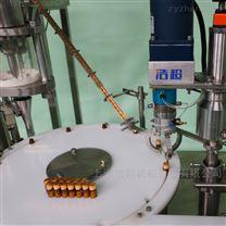 定制颗粒粉剂灌装旋盖机