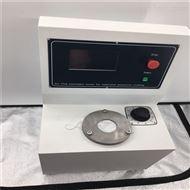 医用纺织品气流阻力试验仪