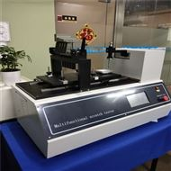 CW多功能刮擦测试仪(适用范围)