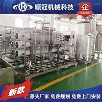 納濾設備 水處理全套設備 純淨水生產設備