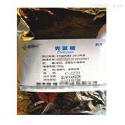 藥典標準酸溶殼聚糖1kg 25kg整套資質