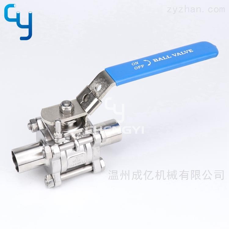 焊接手动三片式球阀