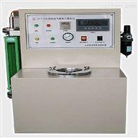 紡織品阻力/氣流阻力測試儀