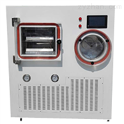 LGJ系列原位冷凍干燥機