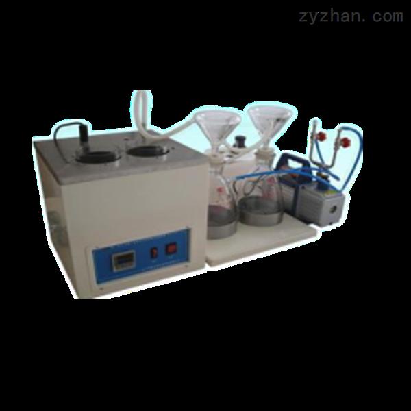 石油油添加剂机械杂质测定仪