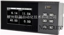 1-4路可选无纸记录/测量仪 SIN-R200D