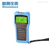 联测SIN-2000H手持式超声波流量计