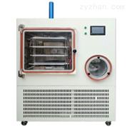 医学原位硅油冷冻干燥机