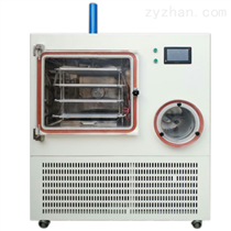 LGJ-50FG型压盖型原位硅油冷冻干燥机