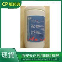 药用辅料十六-十八醇医药级鲸蜡硬脂醇