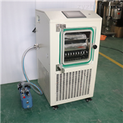 LGJ-10F原位冷凍干燥機(普通型)