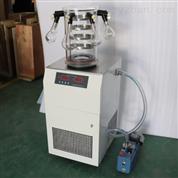 FD-1C-80冷凍干燥機
