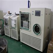 LGJ-100F 原味冷凍干燥機(壓蓋型)