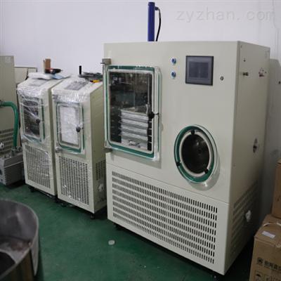 LGJ-100F 原味冷冻干燥机(压盖型)