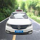 OSEN-VOCs环保局巡查车载式VOCs污染源在线监控系统