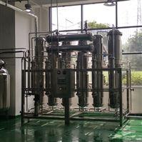 MS300-5多效蒸馏水机设备
