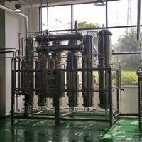 列管式多效蒸馏水机厂商