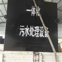 山東鈺鵬環保設備污水處理設備的沉澱方式