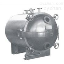 圆筒形真空干燥器