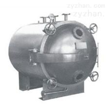YZG型圆筒形真空干燥器