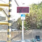 OSEN-AQMS湖北武汉工业大气污染微型空气监测站方案