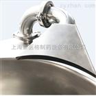 YN-225系列高效率药液浓缩机