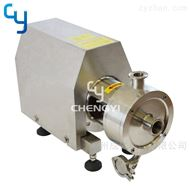 卫生级乳化泵