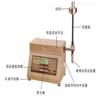 Taber5750线性磨耗仪/线性耐磨耗测试仪