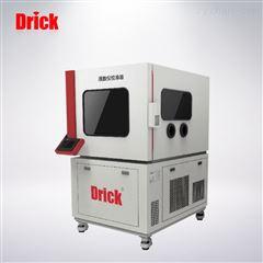 DRK-山东高精空气浴箱 厂家定制款