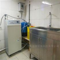 江甦超純水設備-浦膜