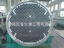 制作中的70噸降膜蒸發器