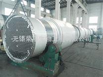 制作中的降膜蒸發結晶器