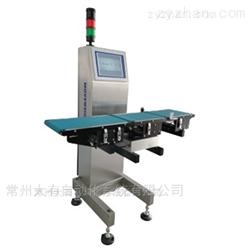 WinCK500(pc)在线称重系统