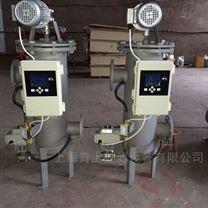 自動刷式過濾器