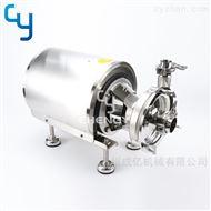 CKS卫生级高效离心泵