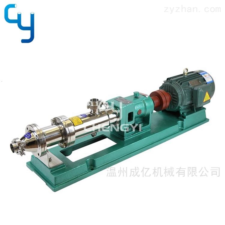电动螺杆泵